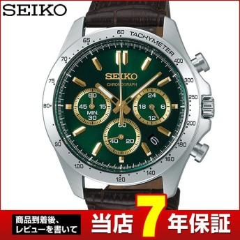 SPIRIT スピリット SEIKO セイコー クロノグラフ SBTR017 メンズ 腕時計 国内正規品 グリーン ブラウン 革ベルト レザー