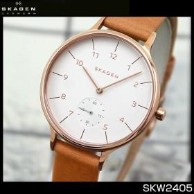 SKAGEN スカーゲン SKW2405 海外モデル ANITA アニタ アナログ レディース 腕時計 ウォッチ 革バンド レザー キャメル