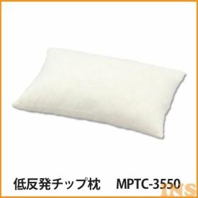 枕 低反発 MPTC-3550 アイリスオーヤマ