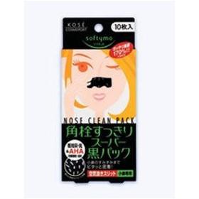小鼻の黒ずみ・毛穴対策 コーセー ソフティモ 角栓すっきり スーパー黒パック(10枚入り)