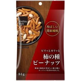 matsukiyo 柿の種ピーナッツ 81g