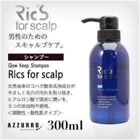 日本ケミコス リックス 薬用 グローキープ シャンプー 300ml 15日はエントリーで最大10%還元!
