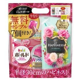 【即納】 【※】 限定ジェルボールサンプル7個付き P&G レノアハピネス フルーティカクテル&フラワーの香り つめかえ用 (430mL) 柔軟剤