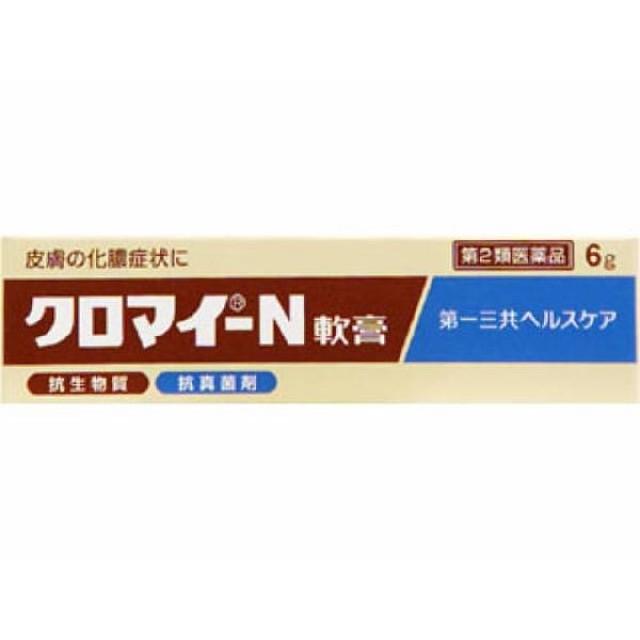 クロマイ-N軟膏 6g 【第2類医薬品】とびひ めんちょう 毛のう炎 クリーム 軟膏