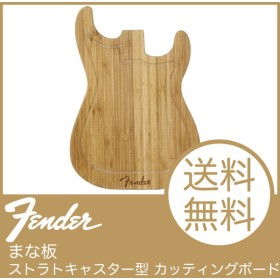 Fender Stratocaster Cutting Board カッティングボード(まな板)