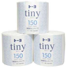 トイレットペーパーシングル トーヨタイニー(tiny)150m巻 紙芯なし 45巻