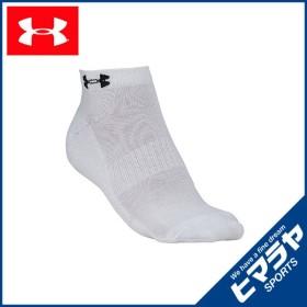 アンダーアーマー 靴下 メンズ 3ピースパイルノーショーソックス 3足セット 1295332 UNDERARMOUR