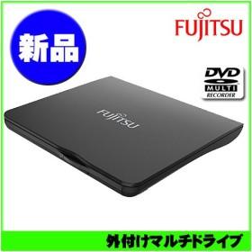 富士通 SE-218GX/FTAH 新品 USB外付けポータブルDVDマルチドライブ