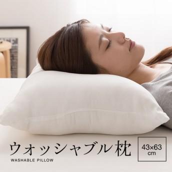 枕 洗える枕 ウォッシャブル枕 55770015 (B)敬老の日