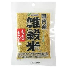 国内産雑穀米 もちきび 70g