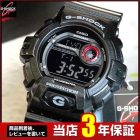 CASIO G-SHOCK G-8900SH-1 海外モデル Metallic Colors メタリックカラーズ スタンダードモデル デジタル メンズ ブラック 黒 腕時計 時計 海外モデル 逆輸入