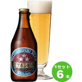ミツボシビール ピルスナー330ml(6本入) 盛田金しゃちビール