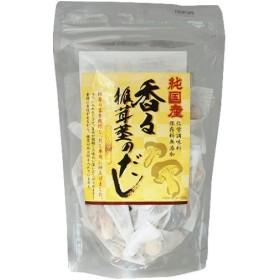 純国産 香る椎茸茎のだし ティーバッグタイプ 11袋 代引不可