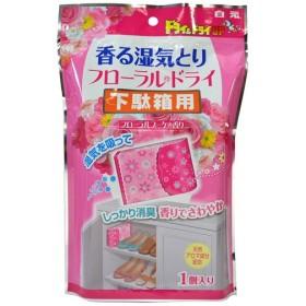 香る湿気とりフローラルドライ 下駄箱用 フローラルブーケの香り 1個入 代引不可