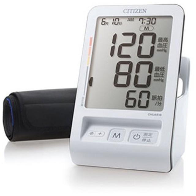 シチズン 上腕式電子血圧計 CHUA516