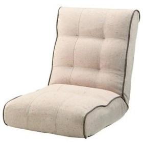 東谷 シュシュ 座椅子(ベージュ) ボリュームリクライナー RKC-932BE 返品種別A