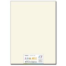 長門屋商店 OAマルチケント紙 美彩紙 A3 自然色 ナ−984 1パック(50枚)