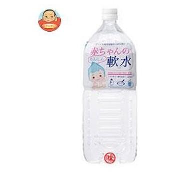 赤穂化成 赤ちゃんの軟水 2Lペットボトル×6本入