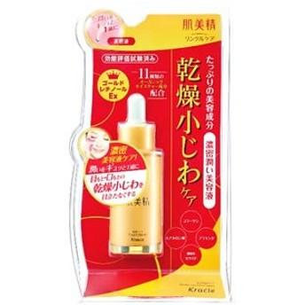 クラシエ 肌美精 リンクルケア 濃密潤い 美容液 (30mL)