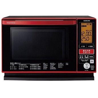 コイズミ Groumena オーブンレンジ 16L レッド KOR-1600-R