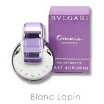 【ミニサイズ】 ブルガリ BVLGARI オムニアアメジスト EDT 5ml [956010]