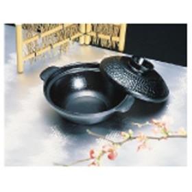 アルミ 槌目寄せ鍋(黒)18cm QYS06
