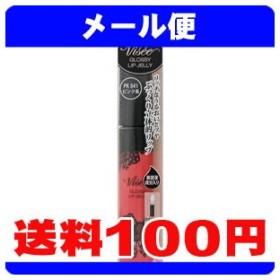 [ネコポスで送料160円]ヴィセ リシェ グロッシー リップジェリー PK841 ピンク系