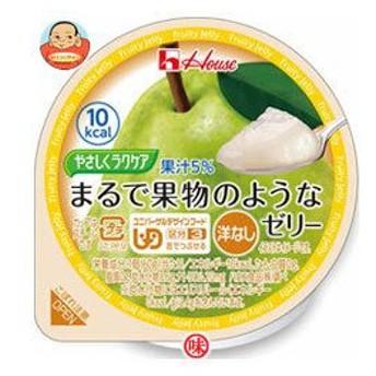 ハウス食品 やさしくラクケア まるで果物のようなゼリー 洋なし 60g×48(12×4)個入