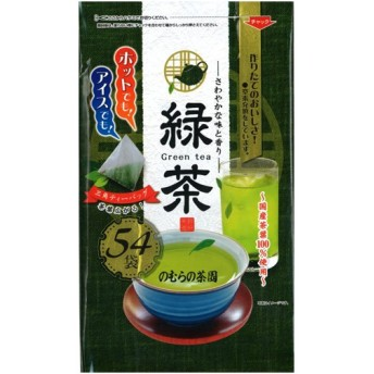 のむらの茶園 緑茶 ティーバッグ 54袋 代引不可
