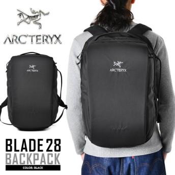 【正規取扱店】ARC'TERYX アークテリクス ブレイド28 BLADE 28  バックパック リュック 正規品 【クーポン対象外】 ブランド