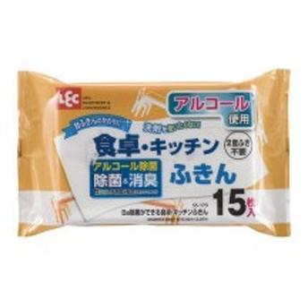 レック Ba除菌ができる食卓・キッチンふきん SS−173 1パック(15枚)