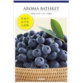 アロマバスケット ブルーベリー つみたてブルーベリーの香り 25g 代引不可