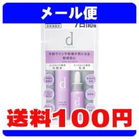[ネコポスで送料160円]dプログラム バイタルアクト セット N
