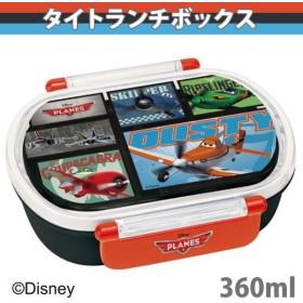 プレーンズ 食洗機対応タイトランチボックス QA2BA 360ml 小判 QA2BA