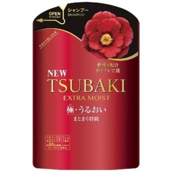 【※T】資生堂 TSUBAKI エクストラモイスト シャンプー つめかえ用(345ml)
