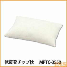 低反発チップ枕 低反発枕 寝具 タオル素材 MPTC-3550 アイリスオーヤマ
