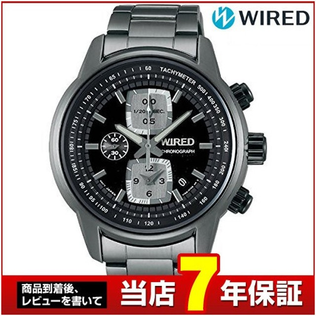 09961c5a47 セイコー ワイアード 腕時計 SEIKO WIRED REFLECTION リフレクション メンズ クロノグラフ グレー AGAV113 国内正規品