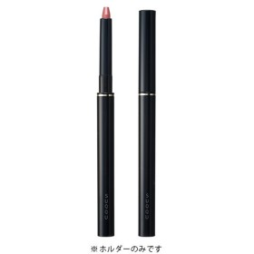 スック SUQQU リップ ディファイニング ペンシル【ホルダー】