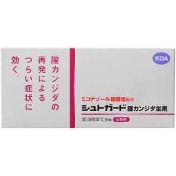 シュトガード 膣カンジダ坐剤 6個 【第1類医薬品】 薬剤師対応