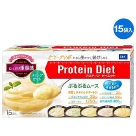 DHCプロティンダイエット ぷるぷるムース スイーツセット15袋入