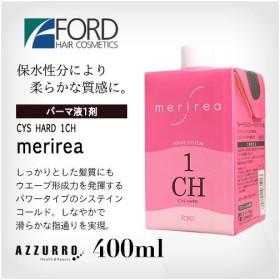フォード ドレスコート メリリア CH 1剤 400ml