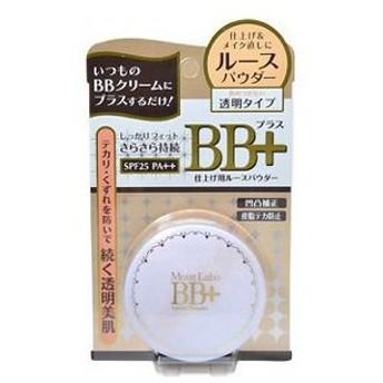 明色化粧品 モイストラボ BB+ルースパウダー 透明タイプ