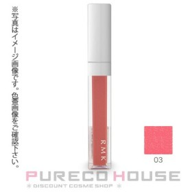RMK カラー リップ グロス 5.5g #03 シャイニーローズ【メール便可】