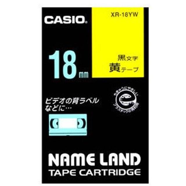 カシオ ネームランド用テープカートリッジ スタンダードテープ 黒文字/ 黄テ−プ 18mm XR-18YW 返品種別A
