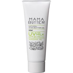 ビーバイイー ママバター UVケアミルク アロマイン 60ML