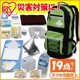 避難リュックセット食品付 HRS-19S アイリスオーヤマ