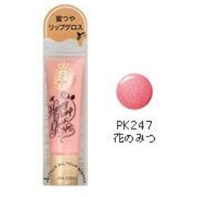資生堂マジョリカマジョルカ ハニーポンプグロスNEO【PK247】(配送区分:B)