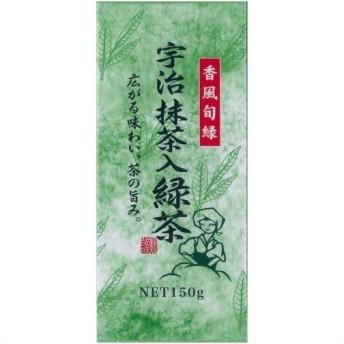 お茶の丸善 香風旬緑 宇治抹茶入緑茶 150g 代引不可