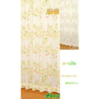 ユニベールレースカーテン Wリーフボイル グリーン 幅100×丈148cm 2枚組 代引不可