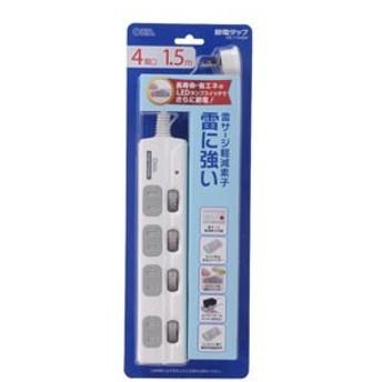オーム 雷ガード&LED個別スイッチ付き 節電タップ (4個口 1.5m) OHM HS-T1949W 返品種別A
